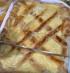 Луковый пирог (видео рецепт)